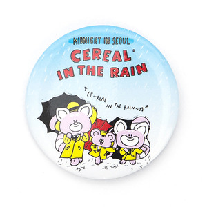 Badge (Cereal In The Rain)